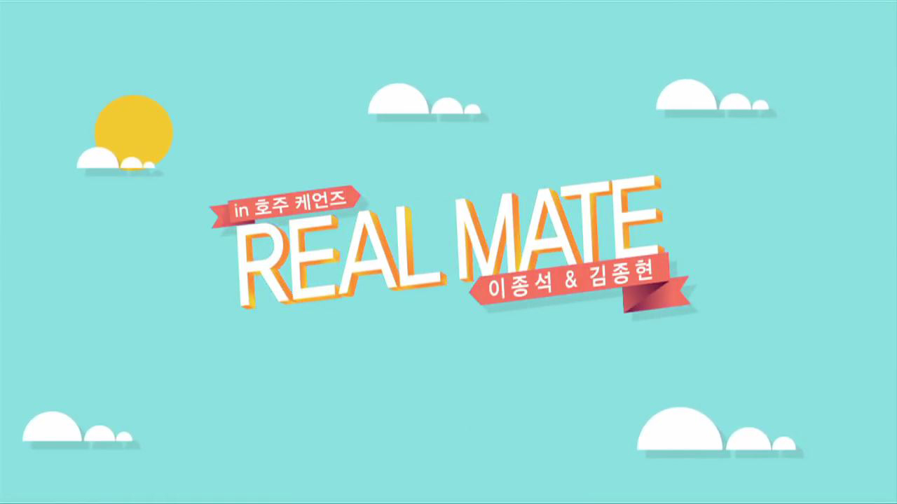 Real Mate in 호주5