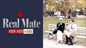 Real Mate in 토론토