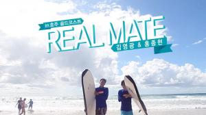 Real Mate in 호주1
