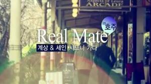 Real Mate in 호주4